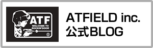 ATFIELD OFFICIAL BLOG