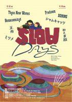 SLOWDAYS 開催決定!!第2弾出演アーティスト&日割り発表! 1日券のオフィシャル先行もスタート!