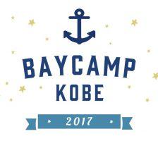 関西初開催!BAYCAMP KOBE 2017 出演アーティスト第2弾解禁!!