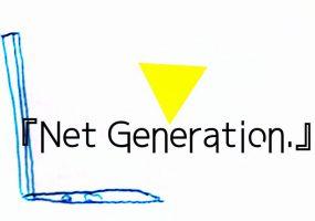 神聖かまってちゃん主催フェス「Net Generation'17」渋谷でオールナイト開催決定!!