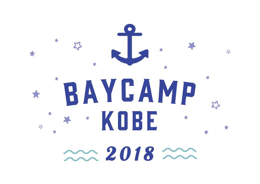 BAYCAMPKOBE2018