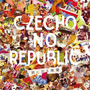 Czecho No Republic