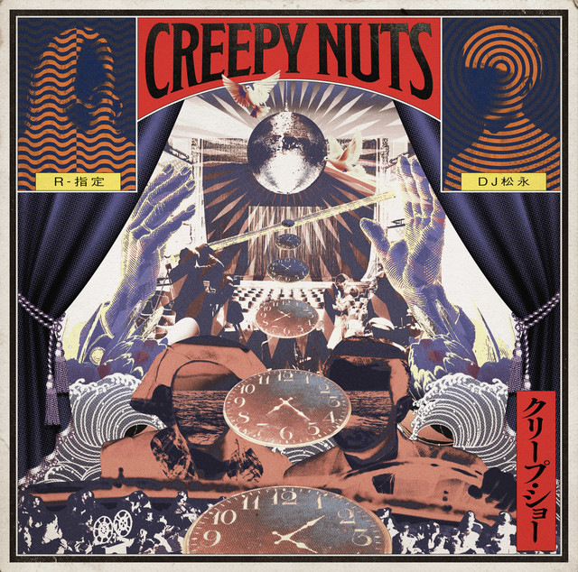 Creepy Nuts
